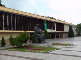 Площад Пенчо Славейков - Трявна