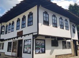 Домът на Поп Йовчо - Трявна
