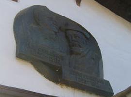 Музей Славейковата къща - Трявна