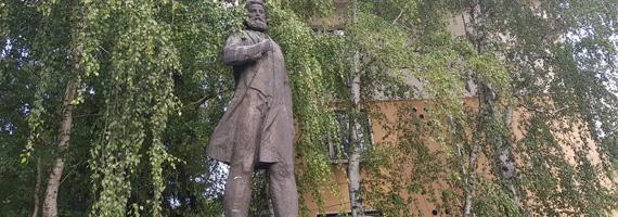 Паметник на Ангел Кънчев - Трявна